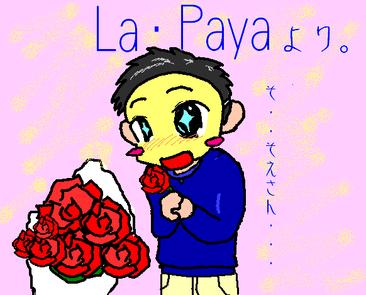 Lapaya